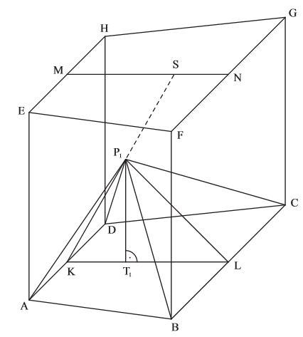 Skizze des Prismas