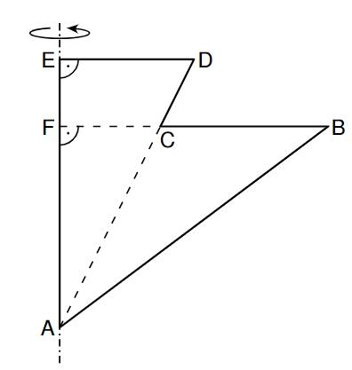 Fünfeck