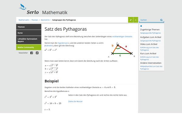 Serlo Screenshot